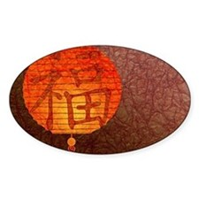 Paper Lantern Oval Decal