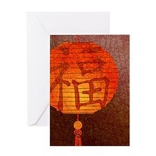 Paper Lantern Greeting Card