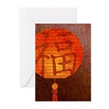 Paper Lantern Greeting Cards (Pk of 10)