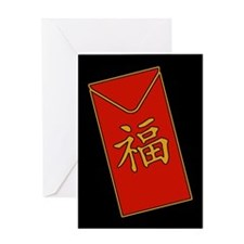 Red Packet Greeting Card