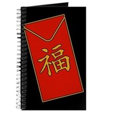 Red Packet Journal