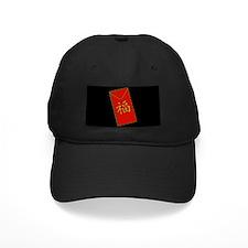 Red Packet Baseball Cap