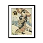 Japanese Woman Framed Print