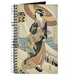 Japanese Woman Journal