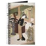 Eirakuan Teahouse Journal
