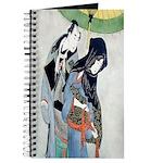 Japanese Lovers Journal