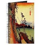 Hiroshige Journal