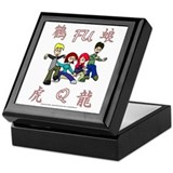 Fu-Q Keepsake Box