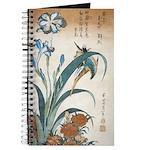 Floral Delight Journal
