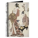 Imperial Lady Journal