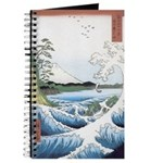 Seascape Journal