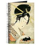 Midoriki Journal