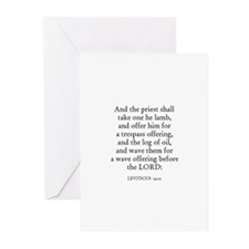 LEVITICUS  14:12 Greeting Cards (Pk of 10)