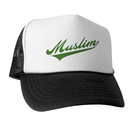 Retro Muslim Trucker Hat