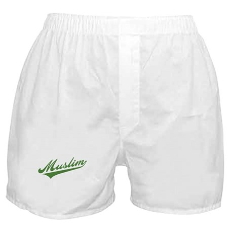 Retro Muslim Boxer Shorts