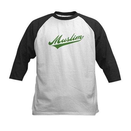 Retro Muslim Kids Baseball Jersey