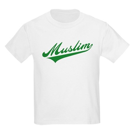 Retro Muslim Kids T-Shirt