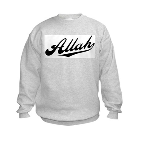 Allah Kids Sweatshirt