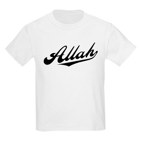 Allah Kids T-Shirt
