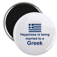 "Happily Married To A Greek 2.25"" Magnet (10 pack)"