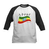 Ethiopia Baseball Jersey