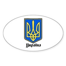 Ukraine: Heraldic Oval Decal