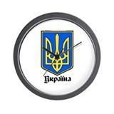 Ukraine: Heraldic Wall Clock