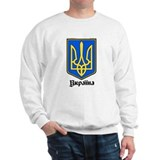 Ukraine: Heraldic Sweatshirt