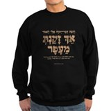 Older than Dirt (Hebrew f) Jumper Sweater