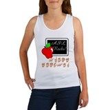 Great Teacher Female Women's Tank Top