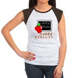 Great Teacher Female Tee