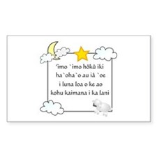 Hawaiian Twinkle Little Star Rectangle Decal