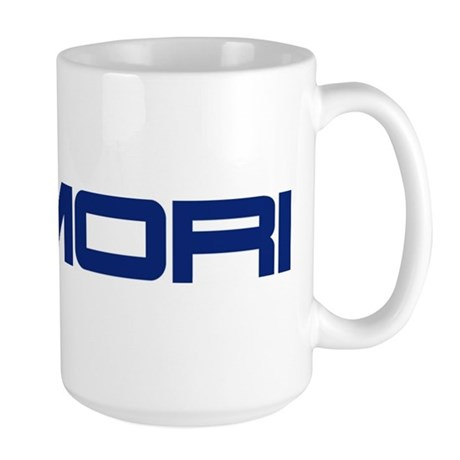 Komori Large Mug