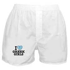 I Love Greek Girls Boxer Shorts