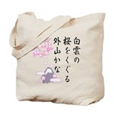 Japanese Haiku Cherry Blossoms Tote Bag