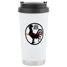 Year of the Rooster Ceramic Travel Mug