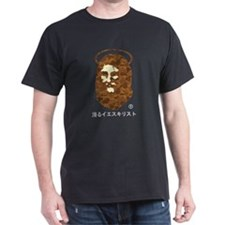 Jesus D (Dark) T-Shirt