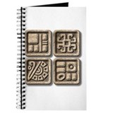 Mayan Glyphs-stone Journal