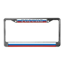 Russia In Russian! License Plate Frame