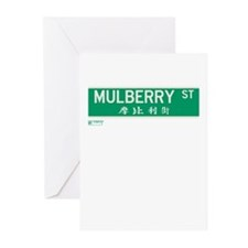 Mulberry Street in NY Greeting Cards (Pk of 10)