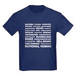 Rational Human Kids Dark T-Shirt