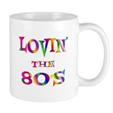 80's Coffee Mug