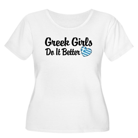 Greek Girls Do it Better Women's Plus Size Scoop N
