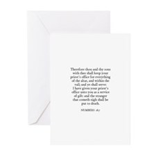 NUMBERS  18:7 Greeting Cards (Pk of 10)