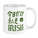 St. Patrick's Day Irish for a day in Japanese Mug