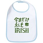St. Patrick's Day Irish for a day in Japanese Bib