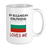 My Bulgarian Girlfriend Loves Me Coffee Mug