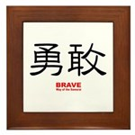 Samurai Brave Kanji Framed Tile