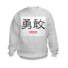 Samurai Brave Kanji Kids Sweatshirt