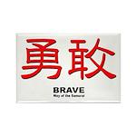 Samurai Brave Kanji Rectangle Magnet